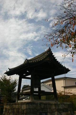 Bell at Toji Temple, Kyoto