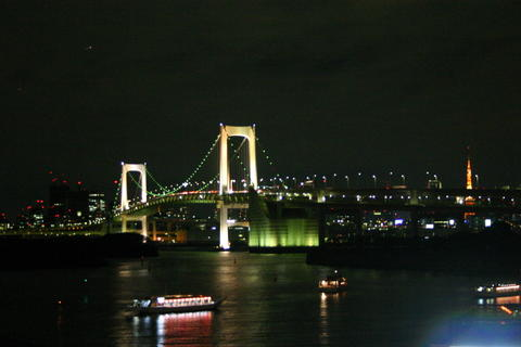 Rainbow Bridge at Night
