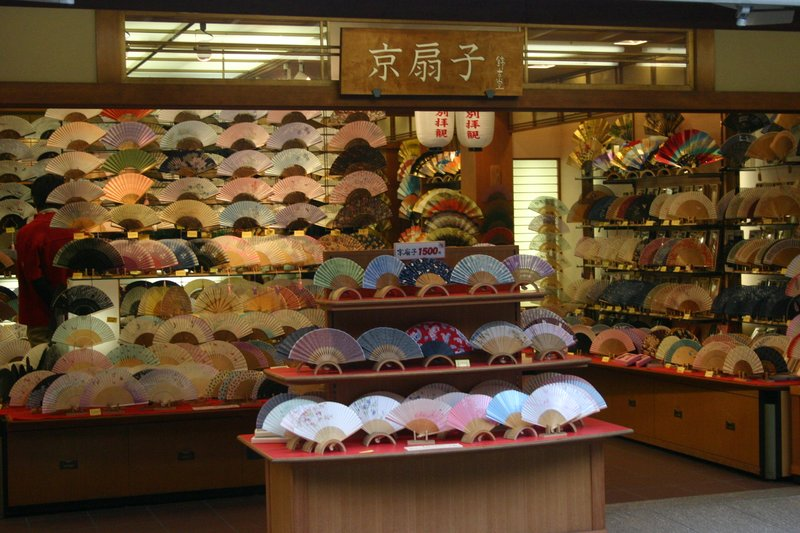 Fan shop, Kyoto