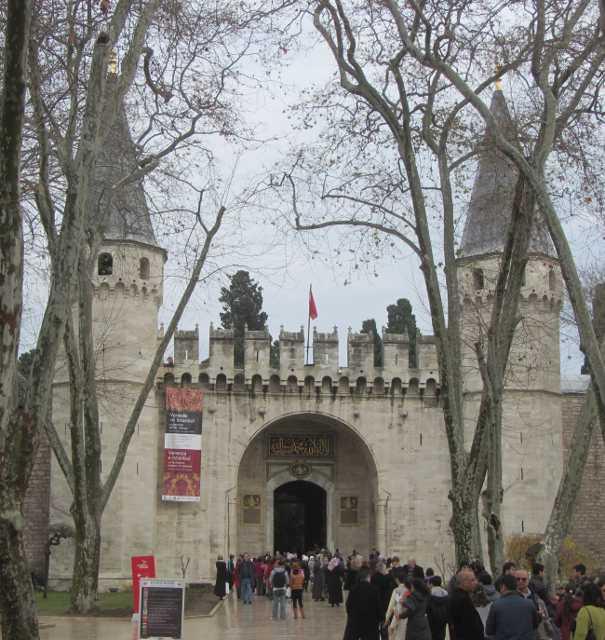 Topkapı Palace Gate