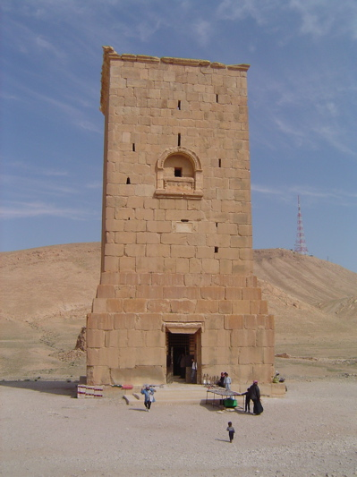 Elahbel Tower