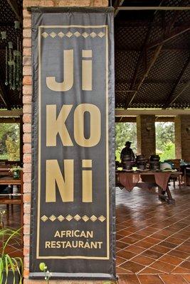 Jikoni African Restaurant 1