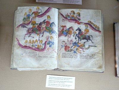 Manuscript_Museum_2.jpg
