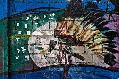 Street Art at Haiti University 14