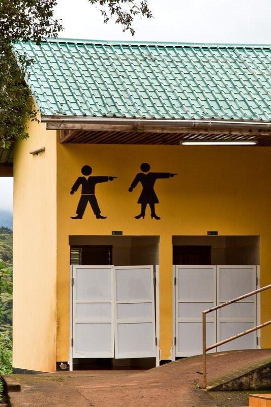 large_Lodoare_Gate_-_Toilets.jpg