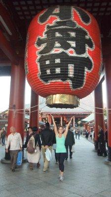 Chochin Lantern