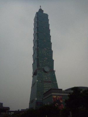 Tai Pai 101 Building