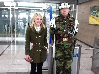 South Korean Rock Soldier