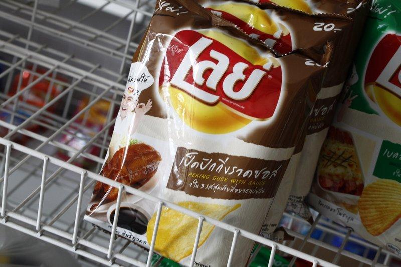 Azië, het land van de bizarre smaken, zoals chips met roasted duck smaak, mmm... en er is ook seaweed!