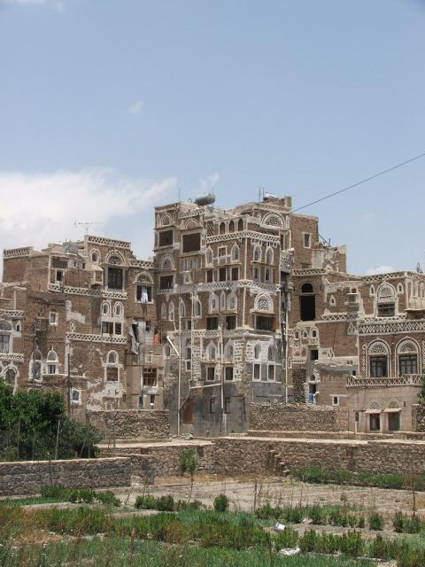 Old City Sana'a