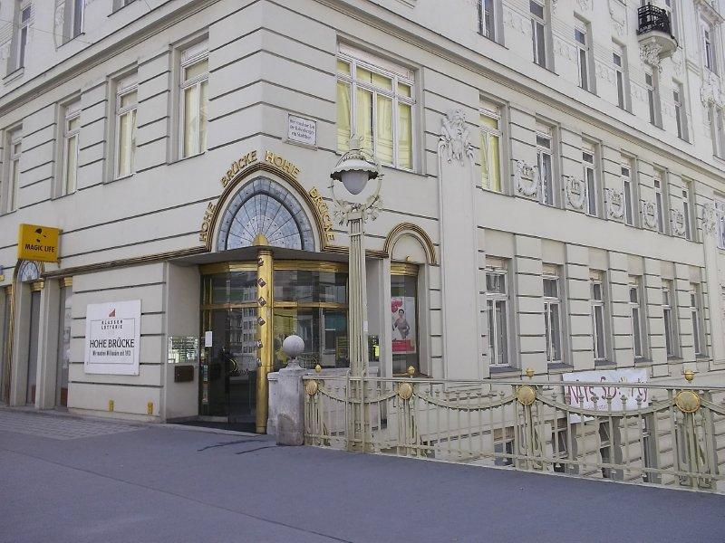 AUSTRIA_VIENNA_1st district - Hohe Brucke