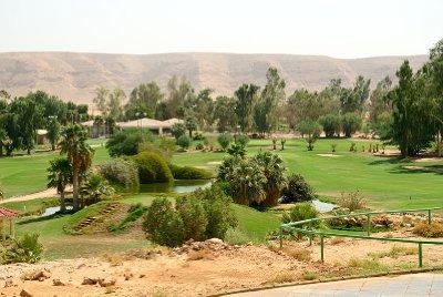 Dirab Landscape