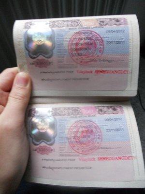 Visum til Laos