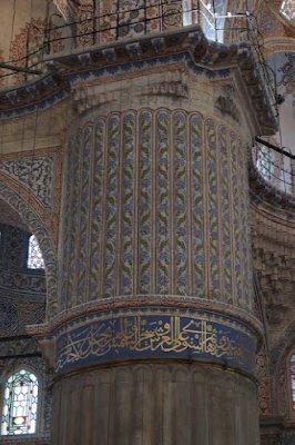 Blue_Mosque_Interior4.jpg