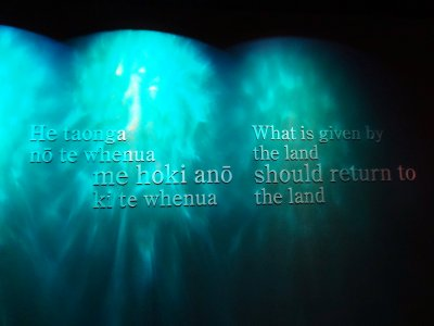 Maori saying from the Te Papa