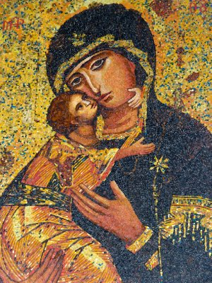 Mosaic at the Basilica of the Annunciation