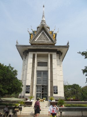 The memorial stupa at Choung Ek