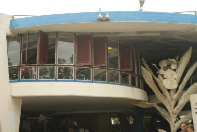 Cuba_SLR_icecream2.jpg