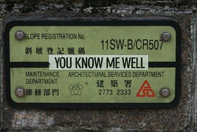 HK_slr_youknowmewell.jpg