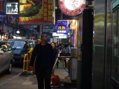 HK_sony_ar..rkabouttown.jpg