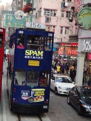 HK_sony_spamtram.jpg