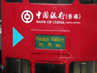 HK_sony_tram.jpg