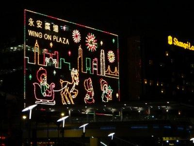 Hong_Kong_..rlightsxmas.jpg