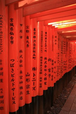 Kyoto_SLR_Shrine3.jpg