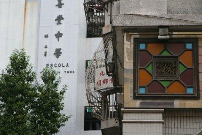 Macau_slr_..ectureland2.jpg