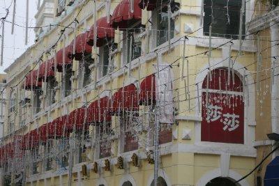 Macau_slr_building.jpg