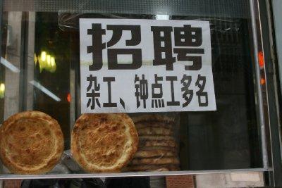Macau_slr_food.jpg