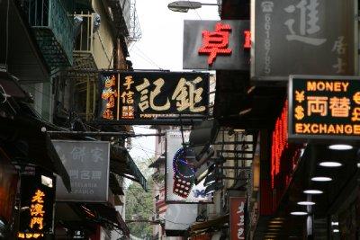 Macau_slr_shopstreet.jpg