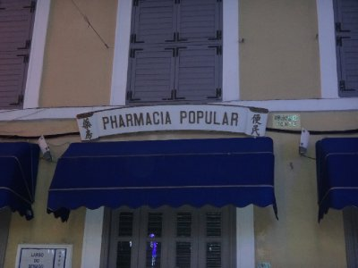 Macau_sony_pharmacie.jpg
