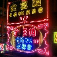 HK_mob_misc4.jpg