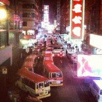 HK_mob_misc5.jpg