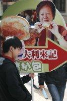 Macau_slr_ads1.jpg