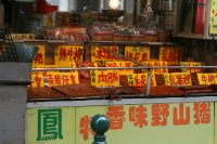 Macau_slr_meat1.jpg