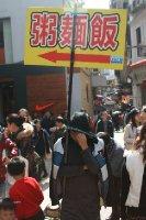 Macau_slr_signs2.jpg