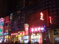 Macau_sony_shopsnight.jpg