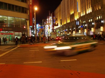Shinuku, Tokyo at night