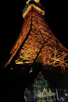 Christmas under Tokyo tower