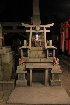 Inari shrines 2