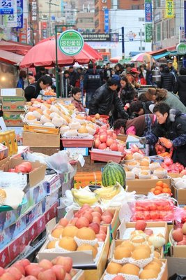 Fruit stall, busan