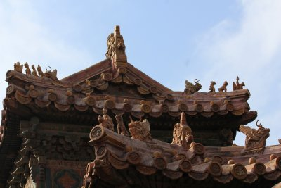 Forbidden city 121