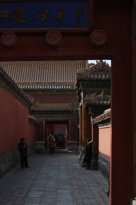 Forbidden city 122