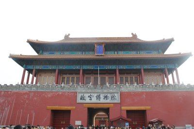 Forbidden city 211
