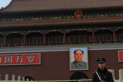 Tianamen 244