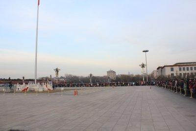 Tianamen 254