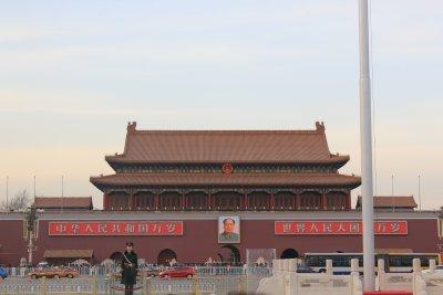 Tianamen 255