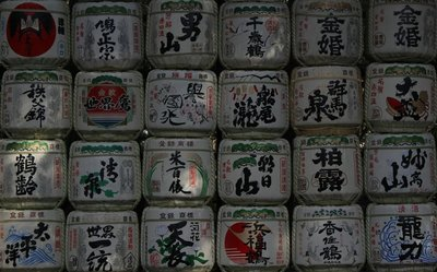 Sake Barrels for the gods - Yeyogi Park